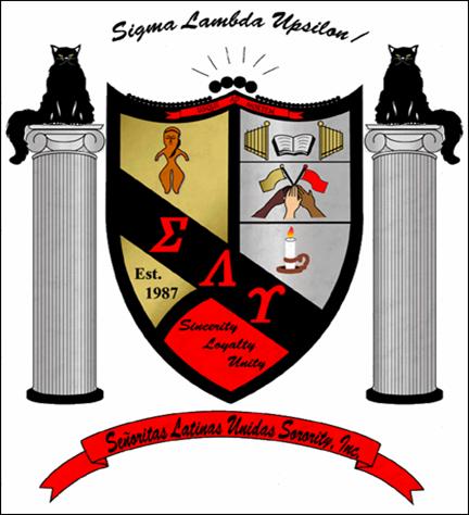 SLU_logo.png